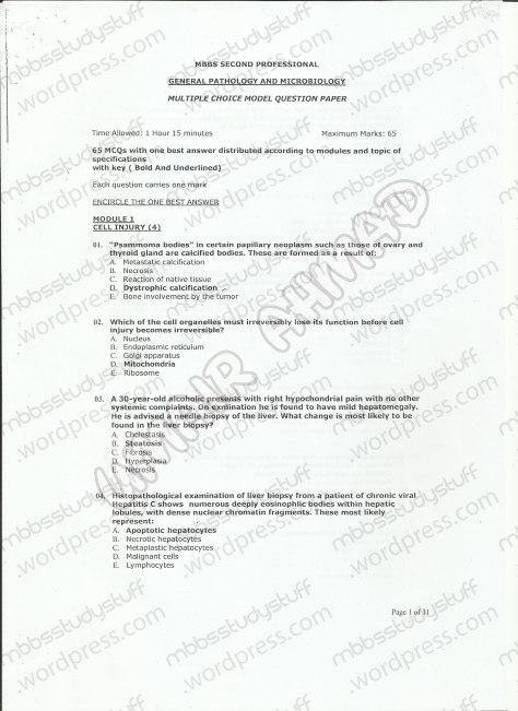 patho-mcq-model-paper-01