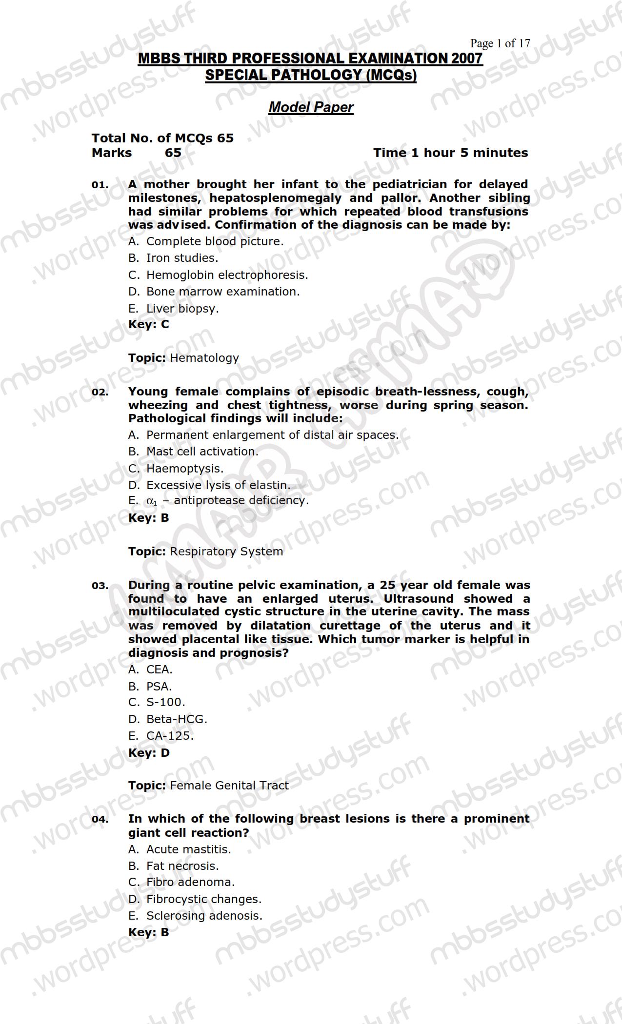 SPECIAL PATHOLOGY MCQ MODEL PAPER 2007 | MBBS Study Stuff