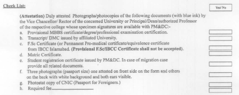 pmdc-requirements