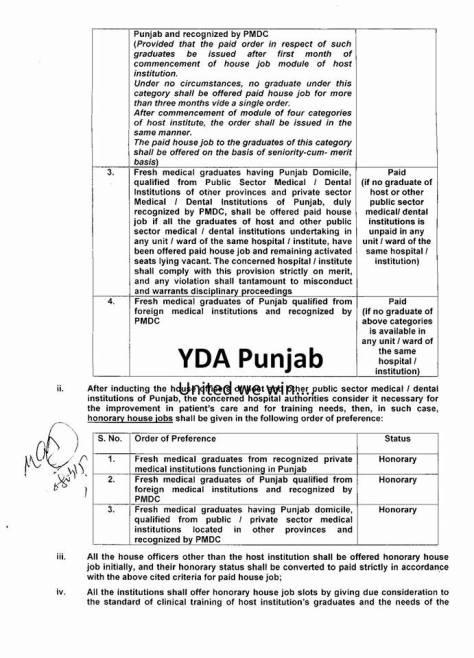 HJ Policy Punjab Govt (3)