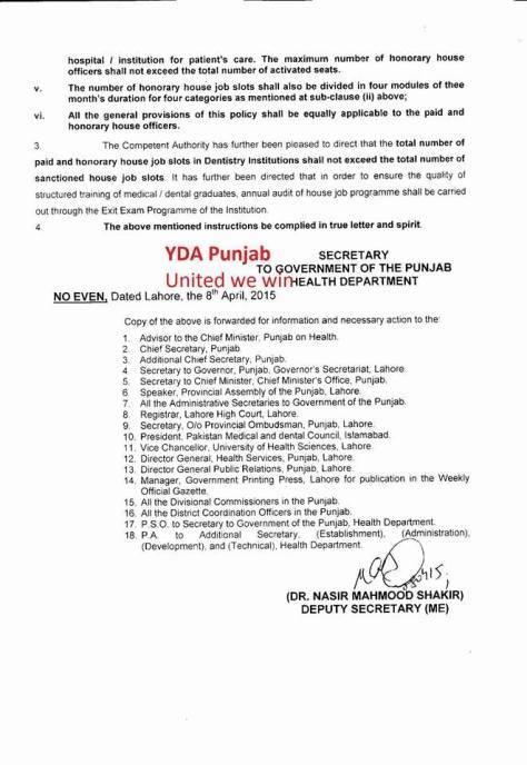 HJ Policy Punjab Govt (4)